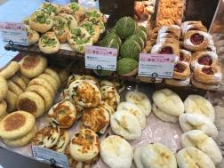 Kyoto station bakery