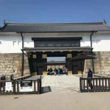 JAPAN TRIP 584