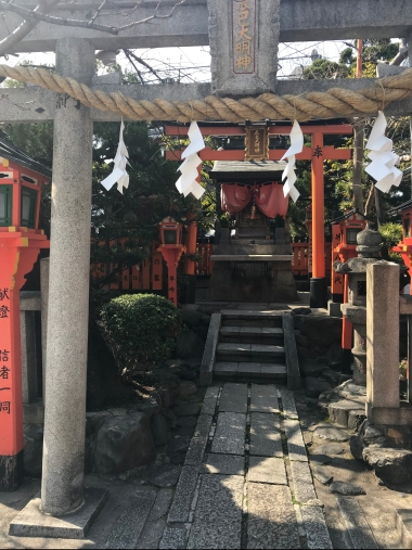 JAPAN TRIP 648