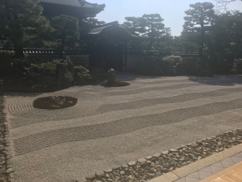 JAPAN TRIP 658