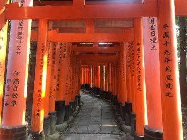 JAPAN TRIP 869